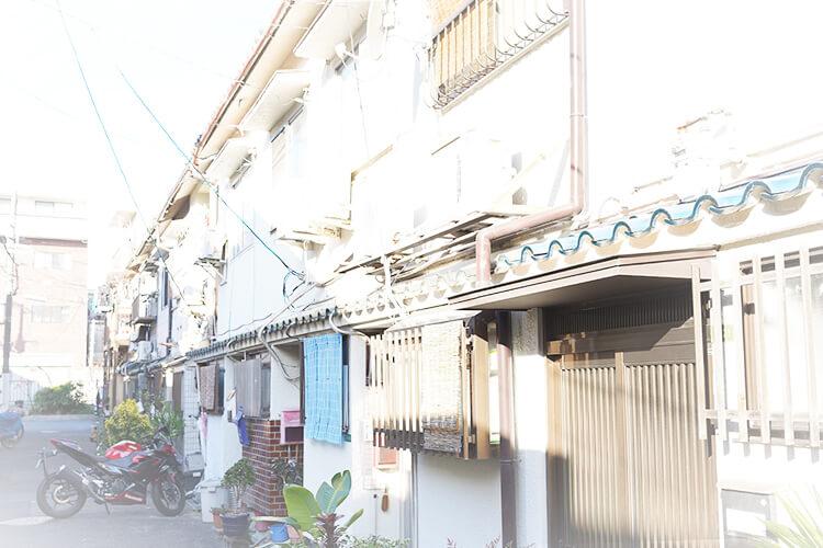 テラスハウス(2階建長屋)鶴見区